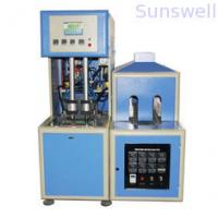Buy cheap PET bottle Fully automatic pet stretch Blow Molding Machines and Equipment with two cavity from wholesalers