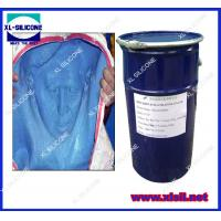 Buy cheap Liquid Silicone Rubber Manufacturer from wholesalers