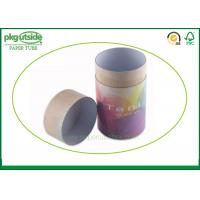 China Candle Paper Cylinder Containers , Color Printing Kraft Paper Tube Packaging on sale