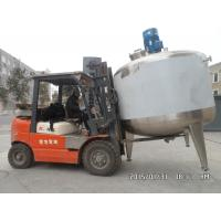 Buy cheap Stainless Steel Electric Heating Mixing Tank Mixing Vat Food Grade Heating Vessel Milk/Dairy Mixing Vat product
