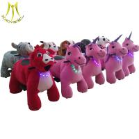 Buy cheap Hansel wholesale coin operated kids ride on plush motorized animal toy car from wholesalers