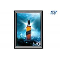 Quality Super Thin Black Painting Alloy Aluminum Snap Poster Frames Wall Mounting for sale