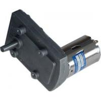 Buy cheap DC Geared Motor (for linghting) from wholesalers