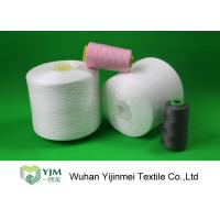 Buy cheap High Strength Polyester Strong Polyester ThreadFor High Speed Sewing Machine from wholesalers