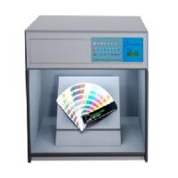 Buy cheap CE Approval Textile Testing Equipments Automatic Color Assessment Cabinet from wholesalers
