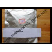 Buy cheap Pharmaceutical Raw Materials CAS 51-03-6 Piperonyl Butoxide Pyrethroids Rotenone from wholesalers
