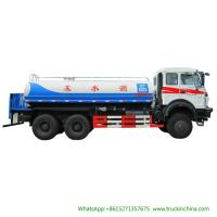 Buy cheap Beiben AWD off road Steel  Water Tanker Truck 6x6 With Water  Pump Bowser  For Transport Clean Drinking Water 16-18cbm from wholesalers