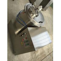 Buy cheap Pharmaceutical High Speed Wet Mixer , GHJ Series Wet Granulation Equipment product