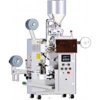 Buy cheap Automatic Tea Bag Packing Machine With Inner and Outer Bag from wholesalers