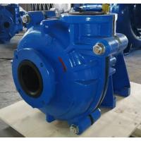 Buy cheap Rubber Lined Heavy Duty Slurry Pumps War - man Equivalent for Mining and Minerals Processing from wholesalers