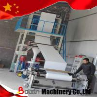 Buy cheap High Speed Automatic Plastic Blow Film Machine with Rotary Head from wholesalers