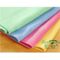 Buy cheap Red / Blue / Yellow Washable Microfiber Glass Cleaning Cloth For Window Cleaning from wholesalers