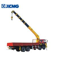 Buy cheap XCMG SQ16ZK4Q Knuckle Boom Truck Mounted Crane High Speed 16 Ton from wholesalers