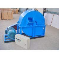 Buy cheap High Efficiency Wood Crusher Machine 1 Year Warranty For Sawdust Making from wholesalers