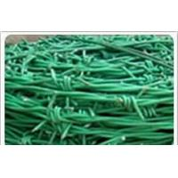 Buy cheap razor barbed iron wire from wholesalers