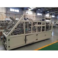 Buy cheap Carton forming and sealing machine case erector from wholesalers
