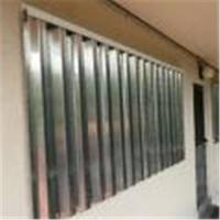 Buy cheap Aluminum Hurricane Shutter Storm Panel from wholesalers