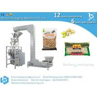Buy cheap 100% raw pistachio, nut packing machine, price concessions, innovative design from wholesalers
