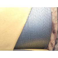 Buy cheap 1/4 Zinc-coated steel wire strand for guy wire as per ASTM A 475 Class A EHS from wholesalers