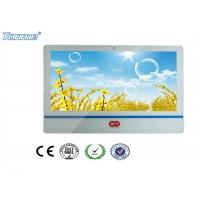 Buy cheap 55 Inch Electronic Advertising Display Screen 1920*1080 with LED Backlight from wholesalers