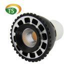 Buy cheap 5W GU10 LED Spotlights from wholesalers