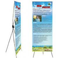 Buy cheap 120*200 aluminum x banner stand from wholesalers