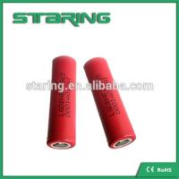 Buy cheap China supplier rechargeable  LGDBHE2 18650 2500mAh 3.7V battery  for energizer ultimate lithium from wholesalers
