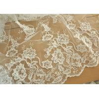 Buy cheap Off White Wedding Dress Tulle Lace Fabric , Embroidery Beaded Ivory Bridal Lace Fabric from wholesalers