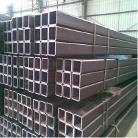 Buy cheap China factory price ERW Steel Hollow Section (80X80mm X 5mm X 6M) from wholesalers