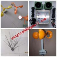 Buy cheap low price Owl Bird Repeller, new type Bird Repeller from wholesalers
