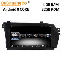 Buy cheap Ouchuangbo multimedia system Android 8.1 for W221 S400 W216 2005-2013 With Reverse camera BT USB from wholesalers