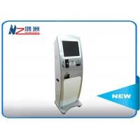Buy cheap Automatic self service payment kioskfor parking, shopping mall customer service kiosk from wholesalers