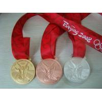 Buy cheap Beijing Olympic Souvenir Medal from wholesalers