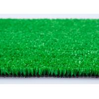 Buy cheap PP Fibrillated Light Traffic Natural Looking Artificial Grass For Terrace 10MM from wholesalers