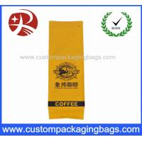 Buy cheap Metallized Zipper Resealable Coffee Bags With Valve , Yellow Recycled Moistureproof from wholesalers