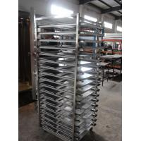 Buy cheap rotary bread oven from wholesalers