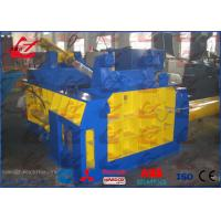 Buy cheap Waste Aluminium Can Baler Machine PLC Automatic Control With Remote from wholesalers