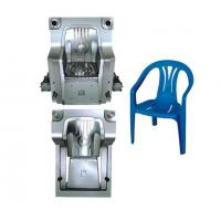 Buy cheap High quality Plastic injection Chair Mold moulds plastic product from wholesalers