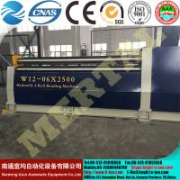 Buy cheap HOT!MCLW12CNC , small hydraulic CNC four roller plate bending rolls from wholesalers