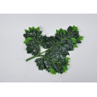Buy cheap Real Touch Smooth Single Branch Artificial Ficus Tree Branches from wholesalers