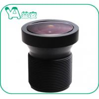Buy cheap 1.4mm Focal Length Aerial Camera Lens 190° Wide Angle For Vehicle Security Camera from wholesalers