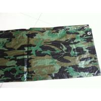 Buy cheap waterproof flame retardant camo tarps  for hunting ground and military tent from wholesalers