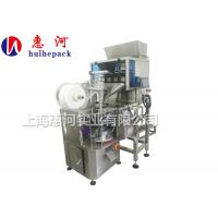 Buy cheap SS304 Automatic Triangle Tea Bag Packing Machine With Linear Weigher&Multi Heads Weigher from wholesalers