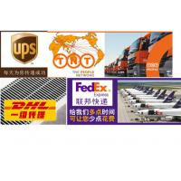 Buy cheap FEDEX AGENT SERVICE IN CHINA TO WORLDWIDE from wholesalers