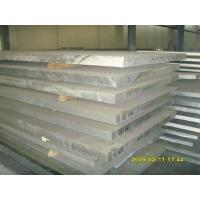 Buy cheap aluminum plate 5052, 5083, 5005, 5754, 5A05 from wholesalers
