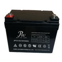 Buy cheap SLA Sealed Lead Acid Battery 12V33AH Maintenance Free from wholesalers