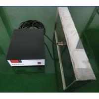 Buy cheap 20-40khz Frequency Immersible Ultrasonic Transducer In Machinery And Light Industry from wholesalers