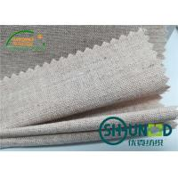 Buy cheap Chest Canvas Horse Hair Interlining With Good Elasticity Woven Technology from wholesalers