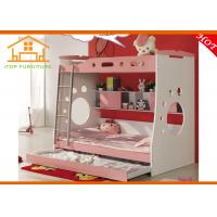 modern pink boys kids youth outlet discount bedroom furniture sets of