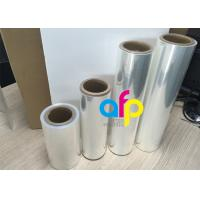 Buy cheap Low COF High Slip Bopp Film Roll , Food Packaging BOPP Heat Sealable Film from wholesalers